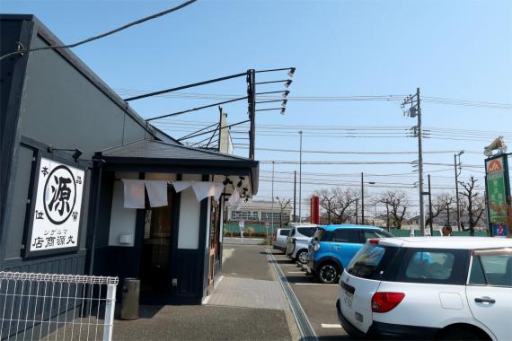 丸源ラーメンの駐車場