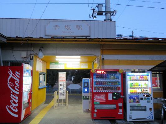 富士急行赤坂駅