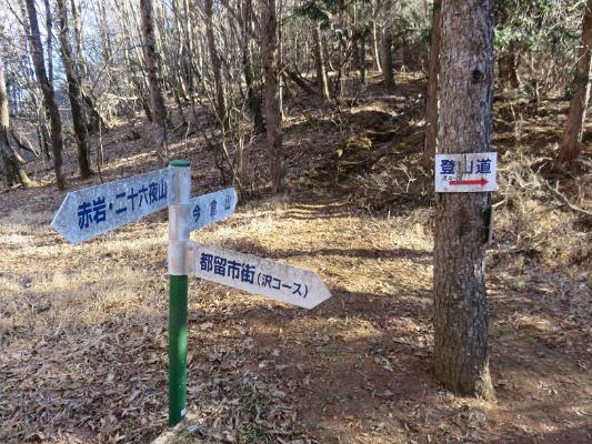 赤岩(松山)から今倉山方面