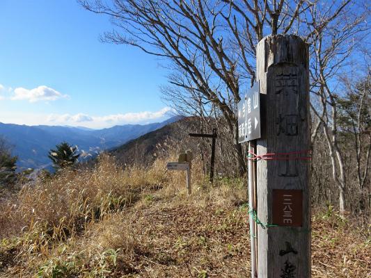 菜畑山の標高は1,283m