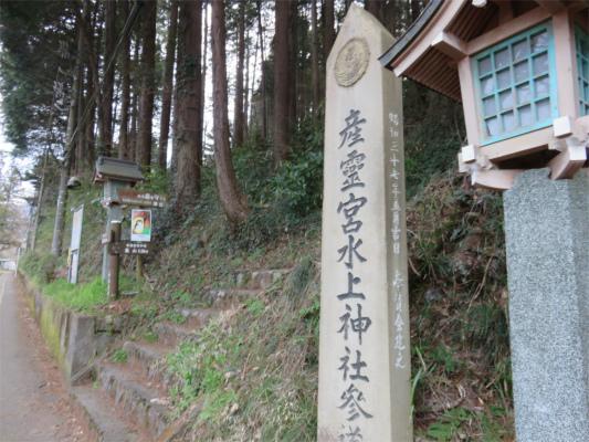 嵐山の登山口