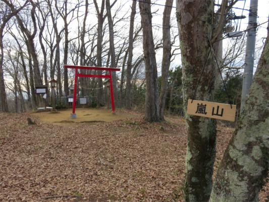 京都の嵐山が名前の由来