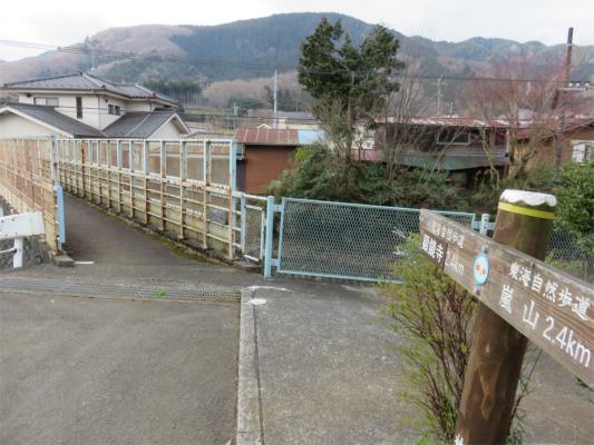 大明神山方面と嵐山への道標