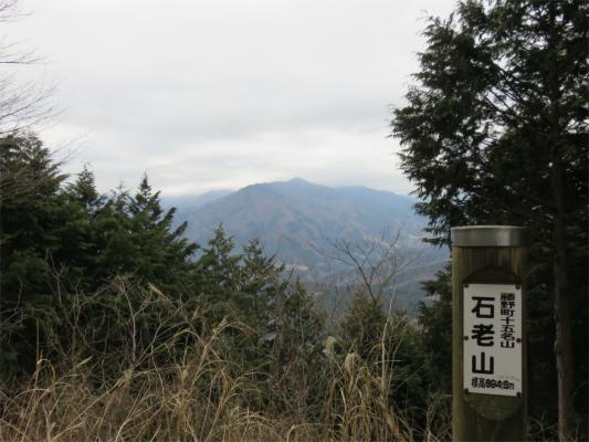 石老山の標高は、694.3m藤野町十五名山