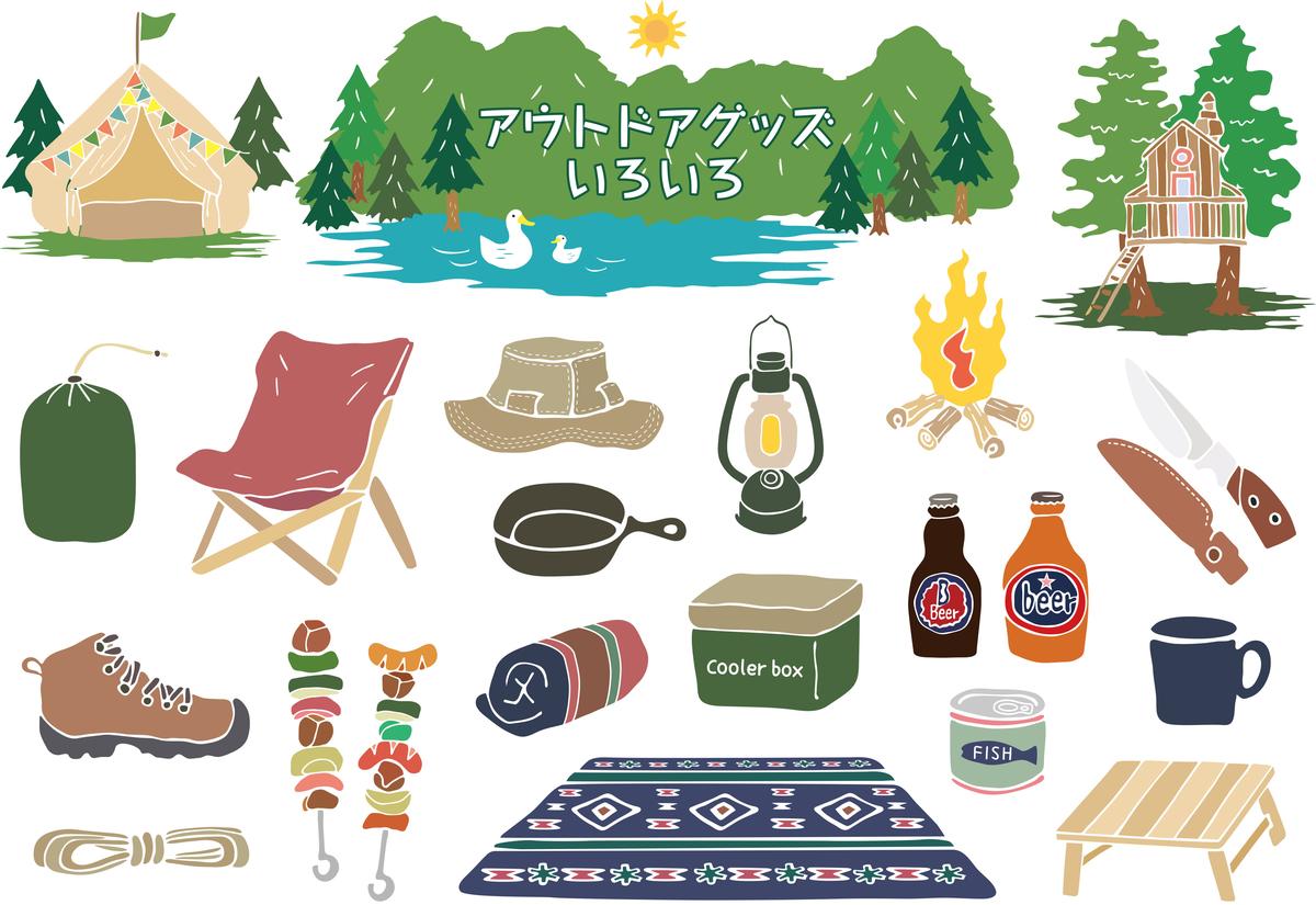 登山・アウトドアグッツ販売店石井スポーツ