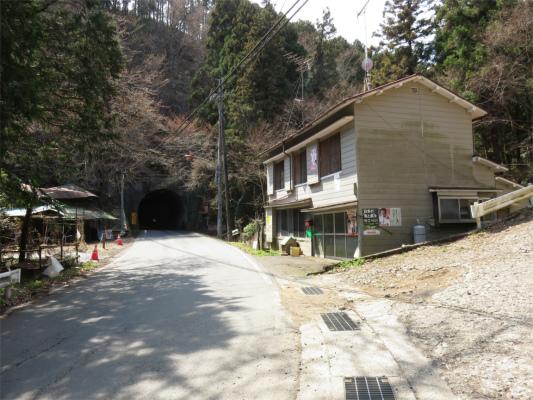 菅井トンネル