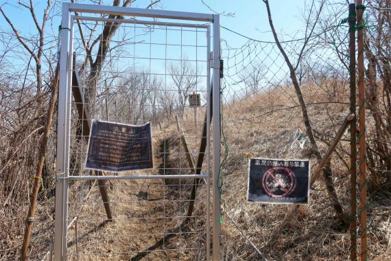 植生保護フェンス