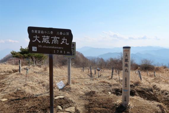 大蔵高丸の標高は1781m小金沢山と同様秀麗富嶽十二景