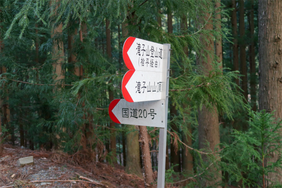 滝子山登山口駐車場