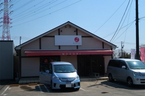 石田牧場めぐり専用の無料駐車場