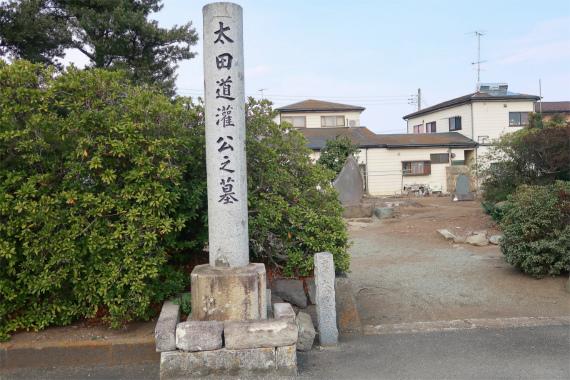 太田道灌公のお墓参り