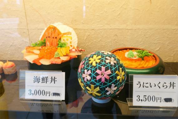 今回注文した海鮮丼うにいくら丼3,500円