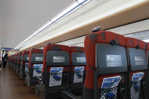北陸新幹線のかがやきの座席