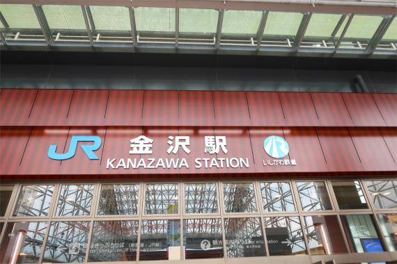 金沢駅素敵な玄関