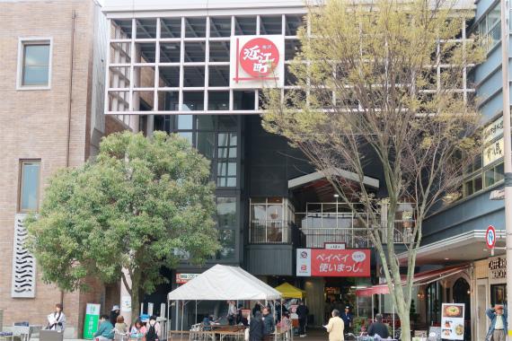金沢旅行の大定番である近江町市場