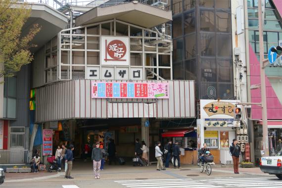 近江町市場の入口