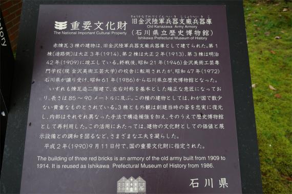 赤レンガ倉庫重要文化財