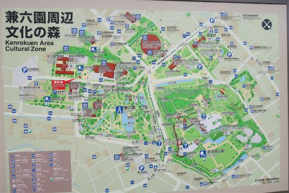 金沢の観光スポットである兼六園