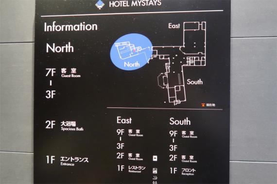テルマイステイズ金沢キャッスルのフロアー図