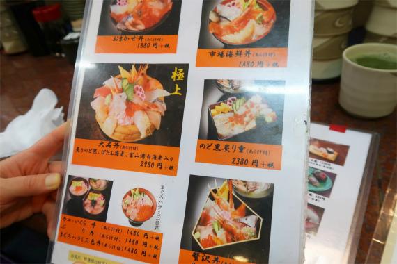 近江町市場寿し本店海鮮丼のお値段は1,500円~3,000円前後の値段設定