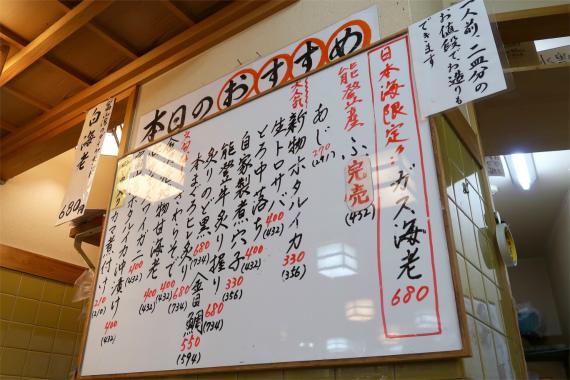 近江町市場寿し本店>日本海の寿司ネタガス海老能登牛の炙り寿司