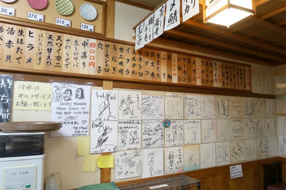 近江町市場寿し本店の店内の様子