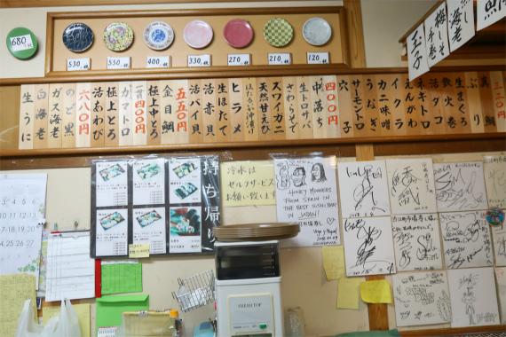 近江町市場寿し本店回転寿司