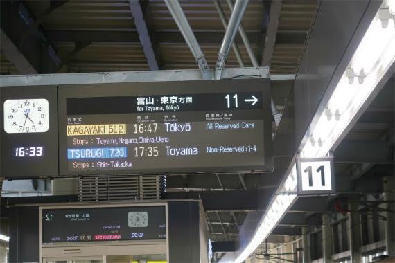 金沢駅の新幹線乗り場フォームの様子