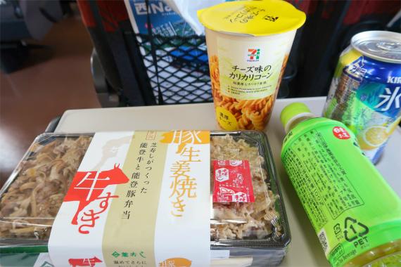 金沢牛すき・豚の生姜焼きの駅弁