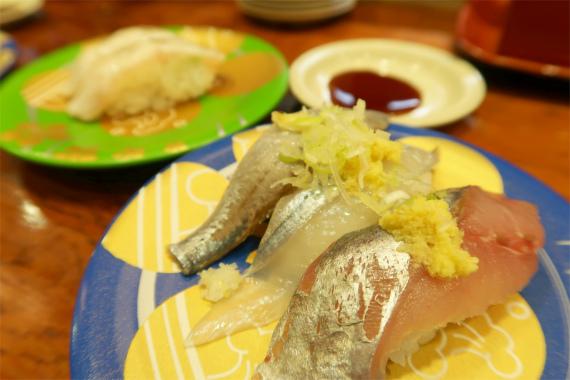青魚の3種盛りをオーダー