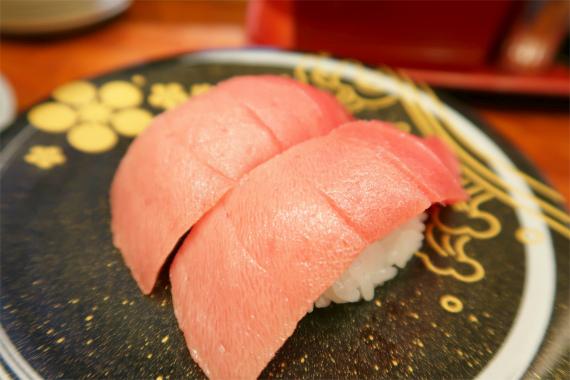 お寿司トロ