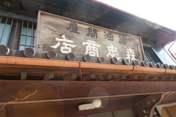 金沢風情ある建屋