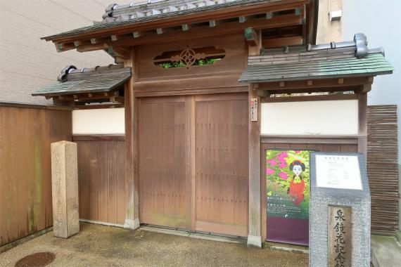 泉鏡花記念館の入口