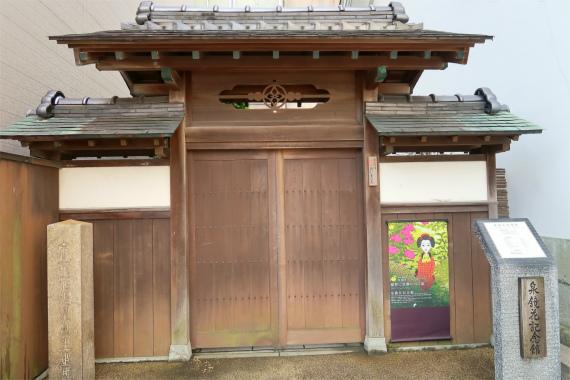 泉鏡花記念館へリベンジ