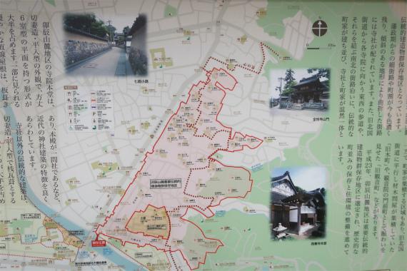ひがし茶屋街のエリアマップ