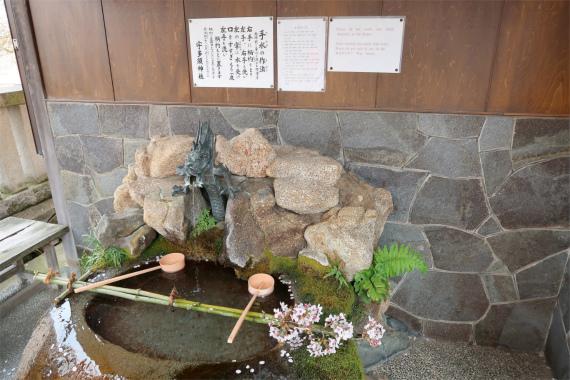 宇多須神社の手水