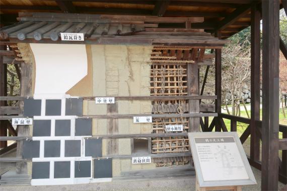 金沢城で使われている石垣の構造や種類