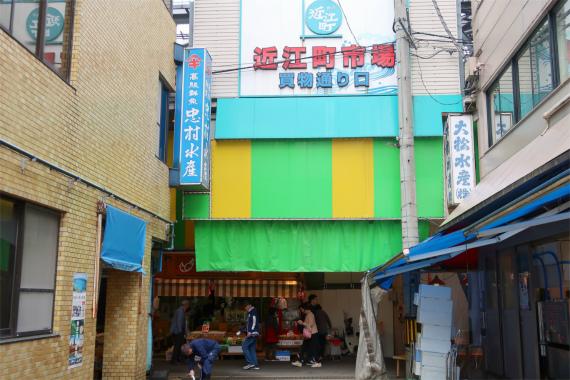 近江町市場色々な入口