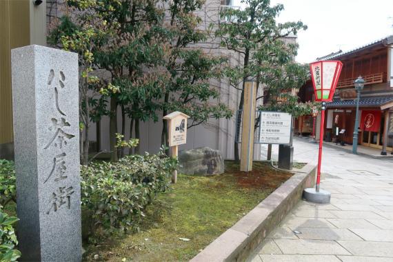 にし茶屋街の入口