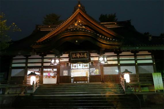 尾山神社お賽銭箱