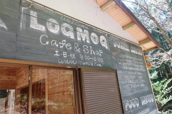 武甲山表参道の登山口でカフェが営業