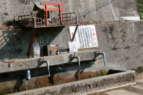 浦山口駅」近く水場