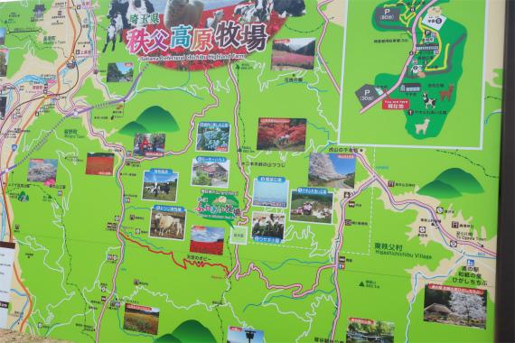 秩父高原牧場の地図