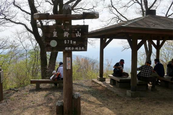 皇鈴山の標高は679m