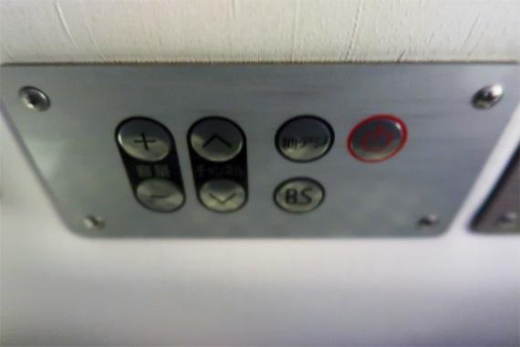 リクライニングシートの操作と、TVのチャンネル音量変更スイッチ
