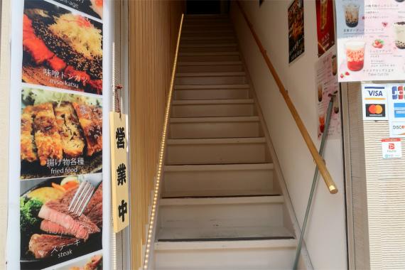 旬の彩の店舗入口2階