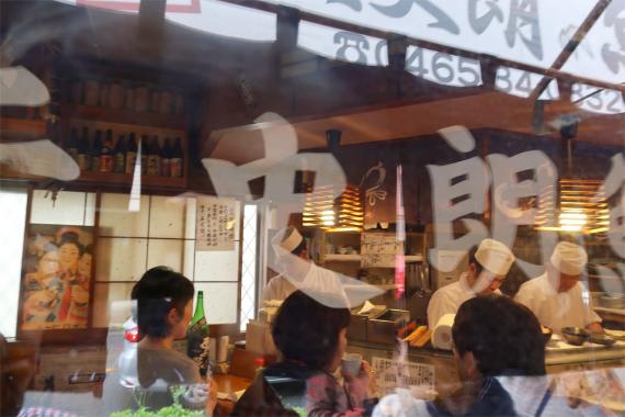 天史郎寿司の店内の様子
