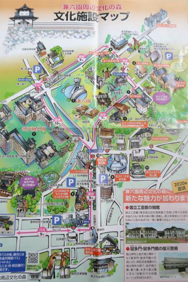 兼六園周辺の駐車場の地図