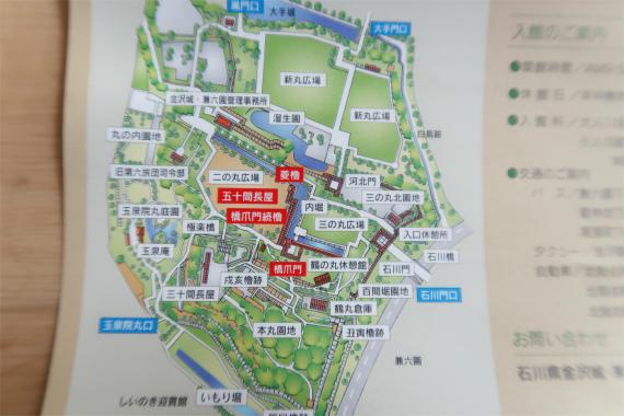 金沢城公園の園内マップ