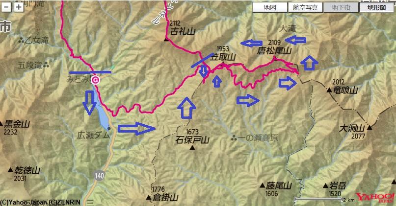 道の駅みとみから出発し、雁峠~笠取小屋~水干~唐松尾山~笠取山へのルート